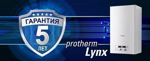 Газовый котел Protherm Рысь (Lynx) 24