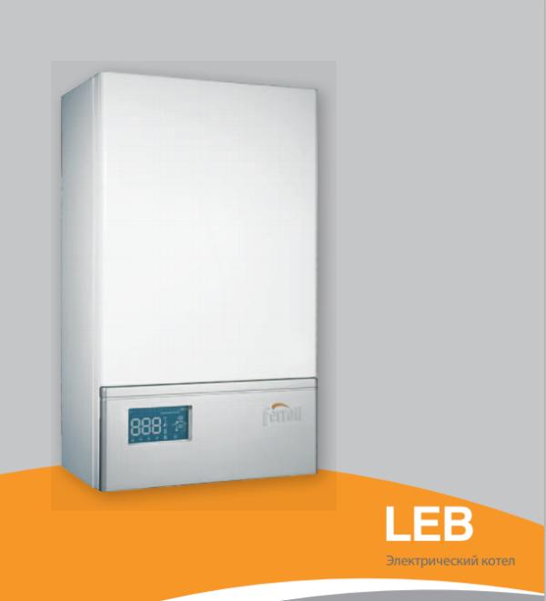 Электрокотёл Ferroli LEB 6.0